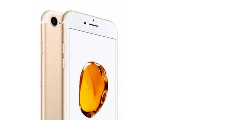 iPhone 7 Débloqué à 479.00€ chez Cdiscount