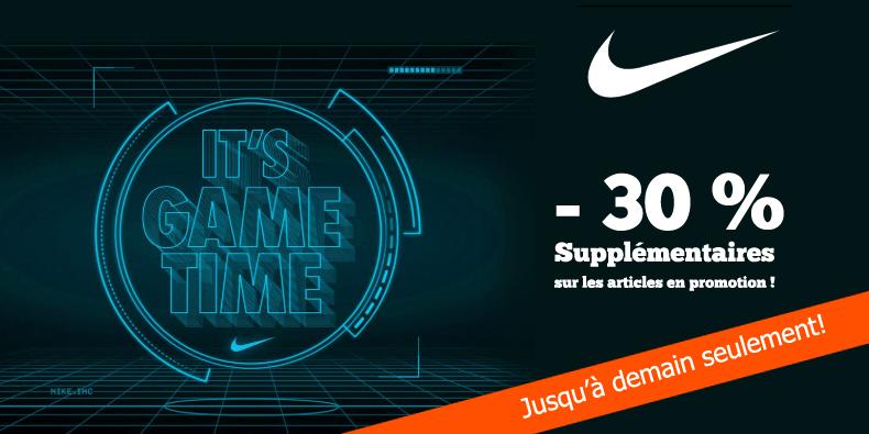 -30% supplémentaires sur les articles Nike déjà soldés !